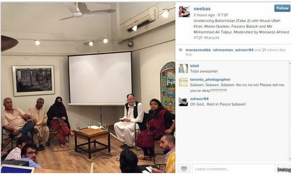Sabeen posted this picture of the event just a few hours before her death.