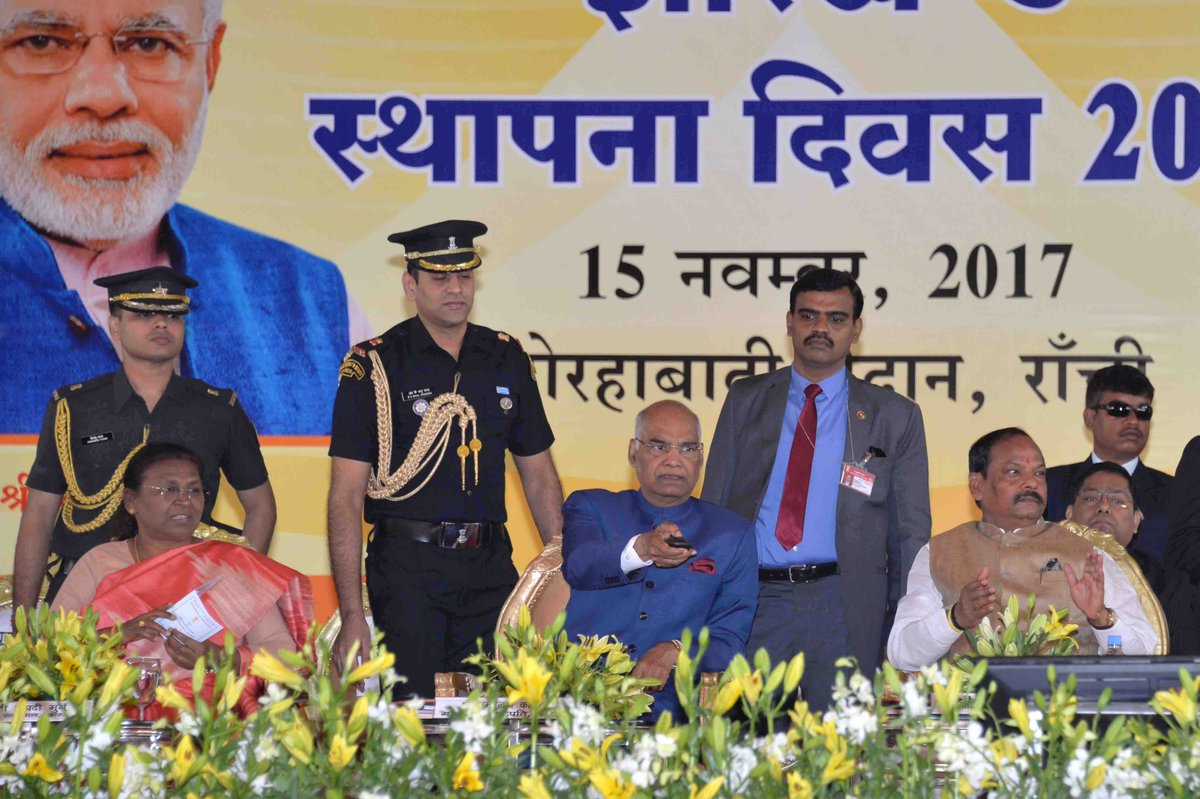President of India in Jharkhand; addresses foundation day celebrations of the state