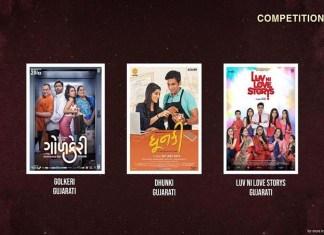 Viral Shah Director Golkeri
