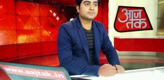 Ankit Yadav