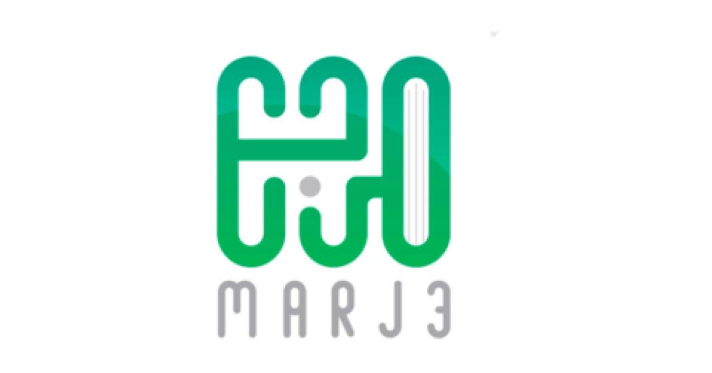 مواقع منح دراسية: مرجع - Marj3