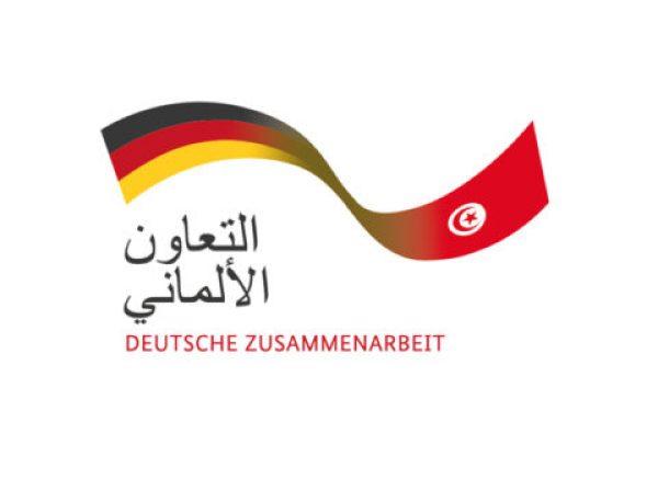 المؤسسة الألمانية للتعاون الدولي GIZ