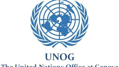 Photo of UNITED NATIONS OFFICE AT GENEVA: ADMINISTRATION INTERN