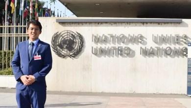 Photo of UNITED NATIONS INTERNSHIP PREPARATION PROGRAMME