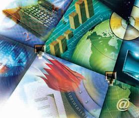الفرص الاستثمارية في مجال التجارة الالكترونية
