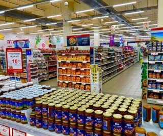 how to start a wholesale business in Ghana