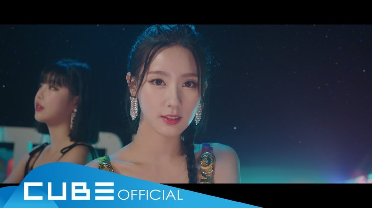 (여자)아이들((G)I-DLE) – '덤디덤디 (DUMDi DUMDi)' Official Music Video