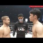 Rizin 23. 朝倉海 vs. 扇久保博正
