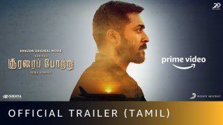 Soorarai Pottru – Official Trailer | Suriya, Aparna | Sudha Kongara|GV Prakash|Amazon Original Movie