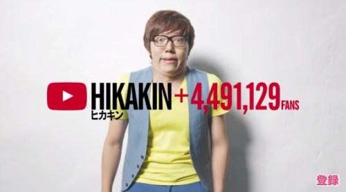 ヒカキン02