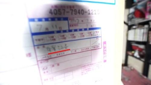 マホト 中学 成績表02