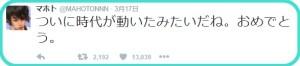 はじめしゃちょーの登録者数日本一にヒカキンがコメント!他皆の反応まとめ マホト
