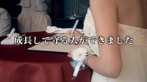 ヤルヲ、燃えカス特別編で結婚発覚!彼女の名前や顔を特定!15【画像あり】
