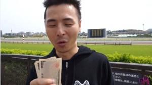 megwin競馬で総額120万円の大当たり!ヤバすぎるw01