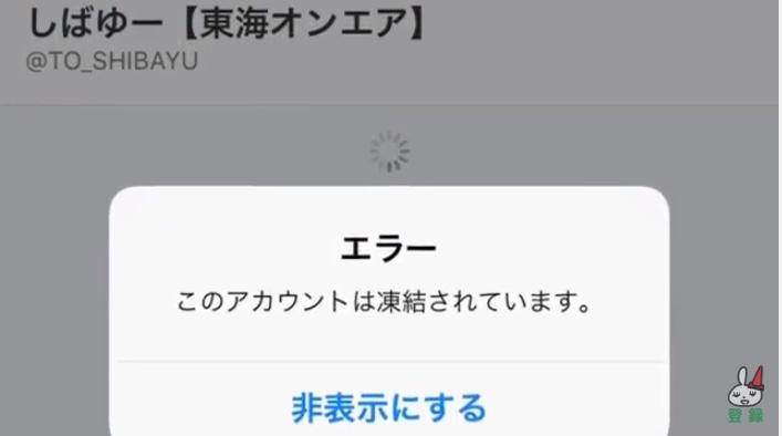 し ば ゆー twitter