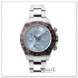 ヒカキンの腕時計の値段がヤバいwブランド名など一覧で紹介!ロレックスデイトナアイスブルー03