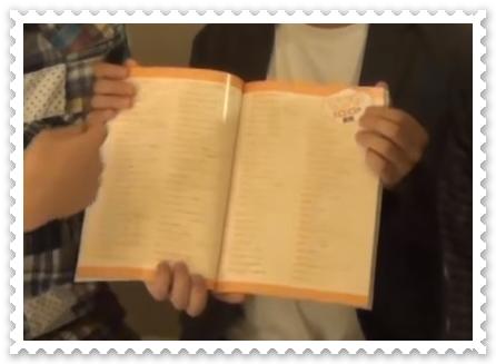 東海オンエアの本・完全攻略BOOKの内容や値段は?ネタバレ注意!13