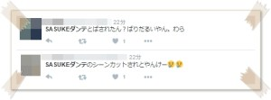 PDS株式会社ダンテ、サスケ2016オーディション&本戦結果速報!21