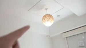 フィッシャーズシルクロードが新居を公開!家賃や住所は?05
