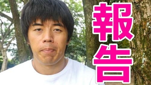 カズチャンネル、嫁の妊娠を報告!子供の性別や名前、出産予定日は?01