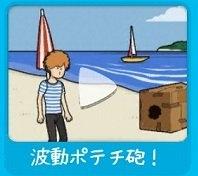 """はじめん攻略!""""図鑑一覧""""&""""開放条件まとめ""""16"""