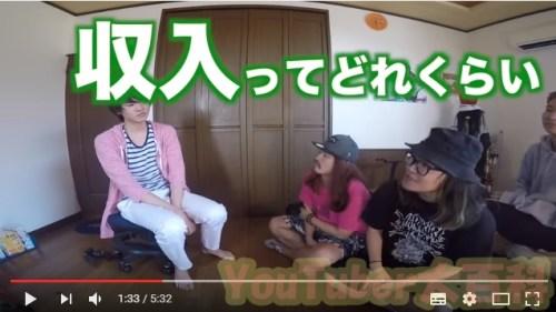 桐崎栄二の年収がヤバすぎw更に妹の衝撃的な事実も発覚!04