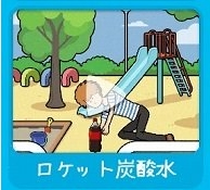 """はじめん攻略!""""図鑑一覧""""&""""開放条件まとめ""""03"""