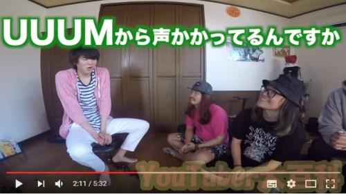 桐崎栄二の年収がヤバすぎw更に妹の衝撃的な事実も発覚!05