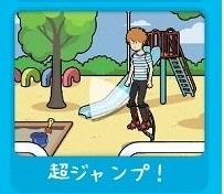 """はじめん攻略!""""図鑑一覧""""&""""開放条件まとめ""""04"""