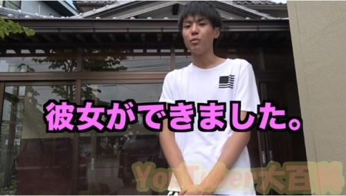 桐崎栄二の彼女が動画に出演!名前や高校も判明!01