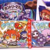 FGO Chocolate Wafers, Cookie and Nuggets