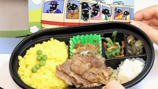 Amazing! Moo Cow Sound Lunch Box Bento Ekiben