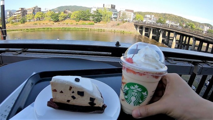 Starbucks Japan Pudding A la Mode Frappuccino