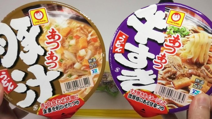 Tonjiru Udon and Sukiyaki Udon Noodles with 2 Buy Freegift