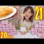 [木下ゆうか]【MUKBANG】 210 McDonald's Petit Pancakes ! With 9 Various Flavors [4020kcal] [CC Available]