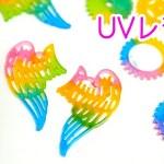 [こうじょうちょー]【 UVレジン 】シリコンシート型でカラフル天使の羽とギア作り!【 こうじょうちょー DIY 】