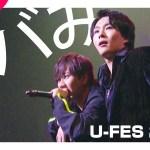 [アバンティーズ]アバみ feat.ワタナベマホト – UFES.2018 @TOKYO DOME CITY HALL
