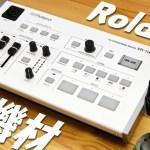[瀬戸弘司 ]【神機材】本気でライブ配信するならこれ一択でしょう。 / Roland VR-1HD レビュー!
