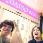 [水溜りボンド]【100円ショップ】俺らダイソーで1万円分爆買いしたら何品同じもの買えるの?