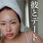 [マリリン fukuse yuuri]【GRWM】可愛いって言われたい♡メイク頑張る♡