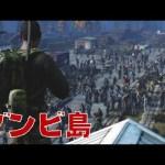 [ホラフキン]ゾンビ島で外国人の拠点をぶっ壊す!DayZ実況プレイ