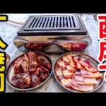 [takeyaki翔]【西成】孤独の焼肉380円で食べ放題!最高すぎん?