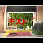 [MEGWIN]【テストプレイ】オンラインクレーンゲーム