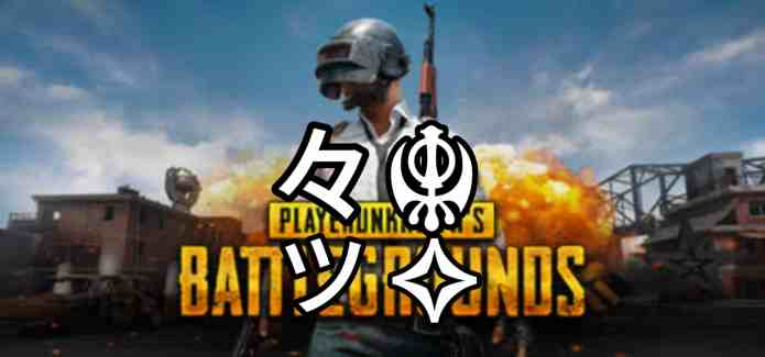 PUBG Name Symbols | Best Symbols to use in your PUBG Name, Username, and more