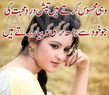 Arshad Chinioti 03023743624 (325)