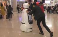 Havaalanı Robotu ile Yolunuzu Bulmak Artık Çok Kolay!