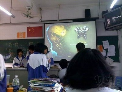 warcraft in classroom
