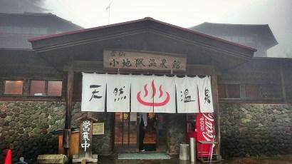 14_onsen (1)