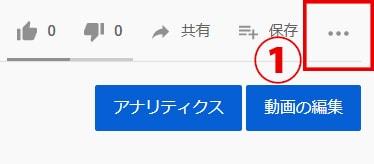 youtube字幕作成機能