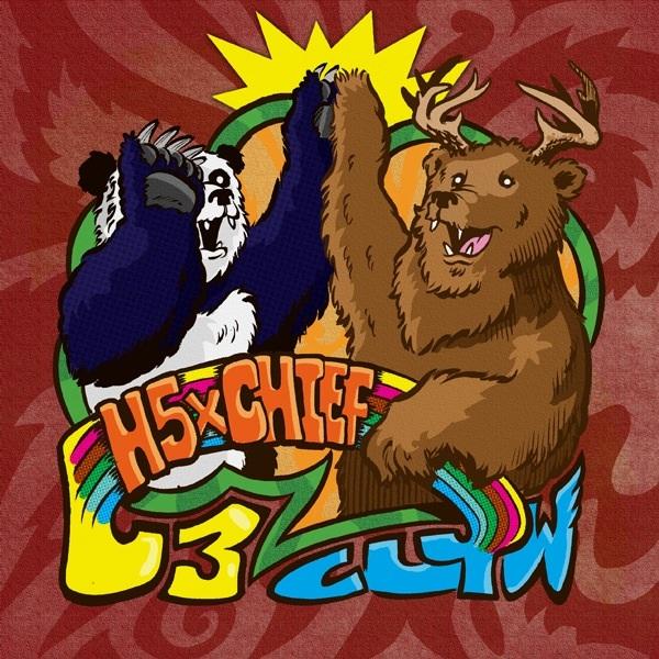 H5 x Chief Illustration by Jason Week
